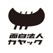 【ゲーム株概況(11/18)】日本一ソフトやカヤックなどが買われる 任天堂は朝安も一巡後に値を戻す エクストリームは1200円台割れ