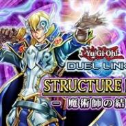 KONAMI、『遊戯王 デュエルリンクス』に初のストラクチャーデッキ「魔術師の結束」と「竜の咆哮」の2種類が登場!