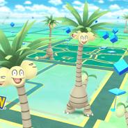 Nianticとポケモン、『Pokémon GO』で『ポケットモンスター Let's Go! ピカチュウ・Let's Go! イーブイ』発売決定記念に「アローラナッシー」が登場