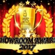 「SHOWROOM AWARD 2017」が恵比寿ガーデンホールで開催 著名人によるゲストトークなども