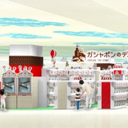 バンナム、日本最大級のカプセルトイ専門店「ガシャポンのデパート」を8月に横浜・博多にオープン