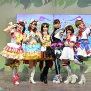 【おもちゃショー16】タカラトミーアーツ、『プリパラ』ステージイベントを開催…i☆Risがライブを披露、澁谷さんが神アイドルグランプリにも挑戦