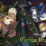 風栄社、1人で遊べる新感覚カードゲーム『Grim Garden(グリムガーデン)』を5月30日に発売 ゲームマーケット2019春で先行販売を実施