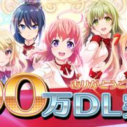 スクエニ、『プロジェクト東京ドールズ』が200万DLを達成! 「200万DL記念キャンペーン」を3月26日より実施へ