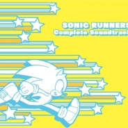 セガゲームス、『ソニックランナーズ』のコンプリートサウンドトラック「Sonic Runners Complete Soundtrack」が本日発売に