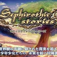 KEMCO、新作RPG『セフィロティックストーリーズ』iOS版の配信を開始 4月26日までにゲームを始めると「プレミアムチケット」をプレゼント!
