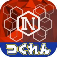 カプコン、「つくれん」プロジェクト最新作の連鎖感染3マッチパズル『INHEX』を配信開始 パネル同士の色を混ぜて新しい色を作り出すテクニックも