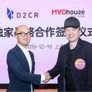 D2C R、Madhouseと戦略的パートナーシップ…中国のモバイルゲーム企業の日本進出をサポート