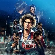 セガゲームス、『龍が如く ONLINE』を台湾、 香港、マカオで事業展開 台湾SOFTSTARが運営へ
