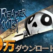 SummerTimeStudio、全方位3Dシューティングアクションゲーム『Dark Reaper Shoots!』が世界累計100万DL突破!
