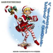 Trys、『MASS FOR THE DEAD』で『アーリークリスマスキャンペーン』の開催を予告 !アウラ、マーレがクリスマス衣装で登場