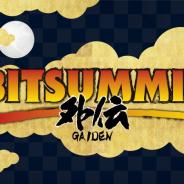 【今日は何の日?】「BitSummit」初となるオンラインイベントの開催が決定(2020年5月6日)