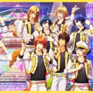 KLab、『うたの☆プリンスさまっ♪ Shining Live』で全世界リリース3周年記念キャンペーンを開催! 3種類のShining Partyが登場