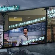 PUBG、『PUBG MOBILE』に新EVENTモード「TEAM DEATH MATCH-Warehouse」を実装 ゴジラ記念キャンペーン第2弾も開催