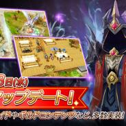 Kakao Games、『月光彫刻師』で大型アップデート実施! フィールドレイドやギルドコンテンツを実装!