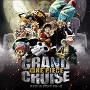 【PSVR】ジャンプフェスタにVRタイトル『ONE PIECE GRAND CRUISE』が登場 12月16日から開催