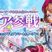 Netmarble、『セブンナイツ』にユーザーが命名した新キャラクターの魔法少女「ノア」が参戦! GW限定のイベントショップ「セブンマート」もオープン
