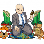 DIG、『将棋RPG つめつめロード』で「かとう棋士出現中!」イベントとふくびきクエスト「棋士みたま大集合!」を開始