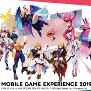 モバイルゲームファンの祭典「MOBILE GAME EXPERIENCE 2019」に『シャドバ』『プリコネR』『TEPPEN』『HUNTER×HUNTER アリーナバトル』などが出展決定!