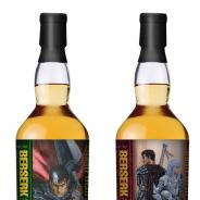 白泉社、ダークファンタジーコミック「ベルセルク」と本格ウイスキーがコラボしたオリジナルボトルを本数限定で発売決定