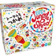 ホビージャパン、300万個以上を売り上げた大ヒットパーティゲームのリニューアル版「ジャングルスピード(2019年版)」日本語版を3月中旬に発売