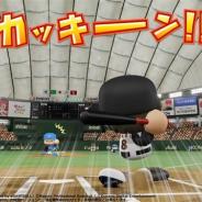 "NPBとKONAMI、「プロ野球 ""バーチャル""開幕戦 2020」の開幕第1カードのうち2試合を3月29日に実施 当日の試合結果を公開"