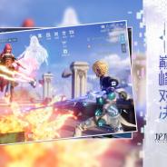 Tencent、オープンワールド型のモバイルRPG『龙族幻想』を中国App Storeでリリース! 無料&売上ランキング首位に!