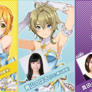 KONAMI、『ときめきアイドル』初のライブイベント「ときめきアイドル Live2020 featuring Rhythmixxx」開催決定!