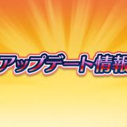 任天堂、『ファイアーエムブレムヒーローズ』で「週替りリバイバル召喚イベント」開催決定…2部以前の★5を20週ピックアップ、飛空城や模擬戦アップデートも