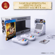 SNK、「NEOGEO mini サムライスピリッツ限定セット」を5月16日より予約開始 シリーズ6作品などが収録