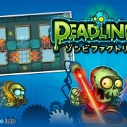 テヨンジャパン、スクロールアクションパズルゲーム『Deadlings ゾンビファクトリー』を「auスマートパス」で配信開始