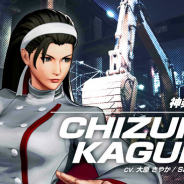 SNK、新作対戦格闘ゲーム『THE KING OF FIGHTERS XV』で「神楽ちづる」のキャラトレーラーを公開!「草薙 京」「八神 庵」とチーム結成