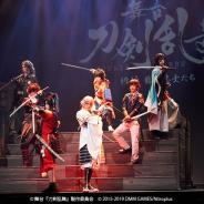 舞台『刀剣乱舞』維伝 朧の志士たちが開幕! キャストコメント&囲み写真&公演写真をお届け!