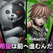NetEase Games、『IdentityⅤ 第五人格』で『ダンガンロンパ』コラボイベントを開催!