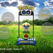 Nianticとポケモン、『Pokémon GO』でメリープが大量に発生する「コミュニティ・デイ」を明後日12時より開催! デンリュウ進化で特別なわざも