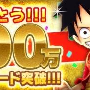 バンナム、『ONE PIECE サウザンドストーム』が800万DLを突破! 特別イベント「冒険の航跡」や「ピックアップステップアップガシャ」を開催