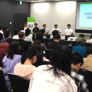 【連載】ゲーム業界 -活人研 KATSUNINKEN- 第四十六回「伝える姿勢」