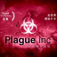 コロナウィルス関連の記事まとめ…スイッチの出荷遅延、台北ゲームショー延期、感染ゲームがランキングで人気など