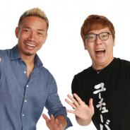 バンナム、『ドラゴンボールZ ブッチギリマッチ』で公式サポーター・長友佑都氏×ヒカキンコラボレーション動画を配信開始