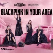 PUBG、『PUBG MOBILE』でガールズグループ「BLACKPINK」とのコラボを開催! 新曲やピンクの輸送機が実装