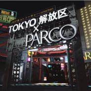 """Psychic VR Lab、パルコと伊勢丹との共同イベントに実店舗VR連動システムを構築 異次元都市空間""""TOKYO""""を共同製作へ"""