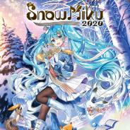 ガンホー、『ケリ姫スイーツ』にて「SNOW MIKU 2020」開催を記念したコラボイベントを実施! 雪ミクなど新メンバーが登場