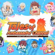 バンナム、動画配信プラットフォーム「&CAST!!!」で『テイルズ オブ』シリーズ公式番組「テイルズ オブ アンバサダーチャンネル」最新情報を公開!