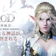 StarWing、龍に変身して龍と共に戦う新感覚MMORPG『AOD-龍神無双-』を配信開始 登場する龍神は全部で10体以上