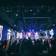 【イベント】『消滅都市0.』ライブイベント「消滅都市 LIVE EXPERIENCE vol.1」をレポート! 朗読と音楽が織りなす新体験のライブを実現