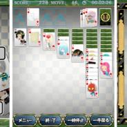 サクセス、「大人ゲーム王国for Yahoo!ゲームかんたんゲーム」のラインナップに『鬼太郎 妖怪ソリティア』を追加