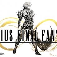 スクエニ、『MEVIUS FINAL FANTASY』を来春提供決定! 北瀬佳範氏を中心とするナンバリングFF開発スタッフが本気で取り組むスマホ向けRPG