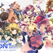 【イベント】Rayark、「RayarkCon 2017」を12月に開催決定! オーケストラと電子音楽をミックスしたライブ 未公開の新作情報も発表予定