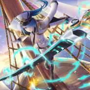 X-LEGEND、『暁のエピカ -Union Brave-』で新英雄「【大鎌の鋼翼】サンドラ」が登場! 夏のクリスマスイベント開催に合わたアバターや乗り物も