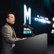 韓国NCSOFT、新作発表会「2018 NCディレクターズカット」で『リネージュ2M』や『アイオン2』、『ブレイド&ソウル2』など新作5本を発表